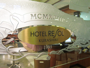 コートホテル (倉敷市)様 イメージ