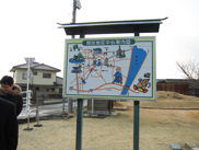倉敷市真備町 (金田一看板)様 イメージ