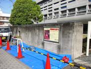 倉敷市立美術館様 イメージ