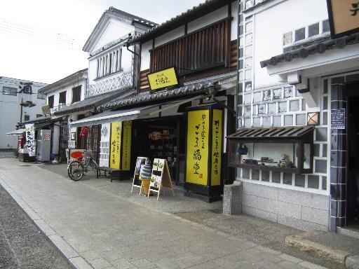 ごま福堂 店舗工事イメージ