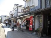 倉敷のおはし屋様(美観地区) 店舗改装工事イメージ