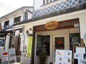 レストラン スワン様(美観地区) 店舗改装工事イメージ